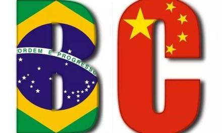 La Chine accroit ses échanges avec le Brésil