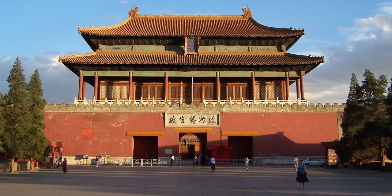 La culture traditionnelle, nouvelle priorité du Musée du Palais