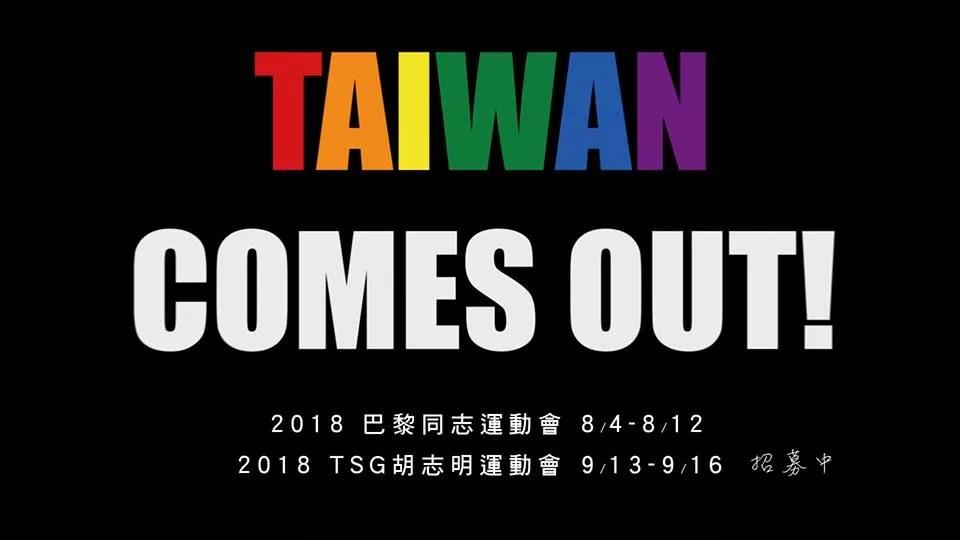 Taïwan vote contre le mariage gay