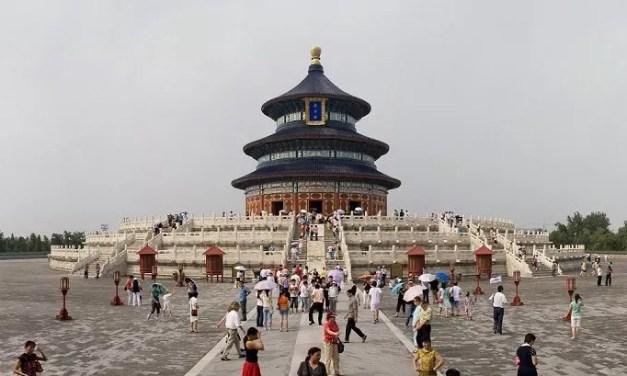 Centenaire de l'ouverture du Temple du ciel
