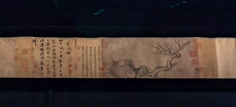 Mise aux enchères  d'une calligraphie millénaire