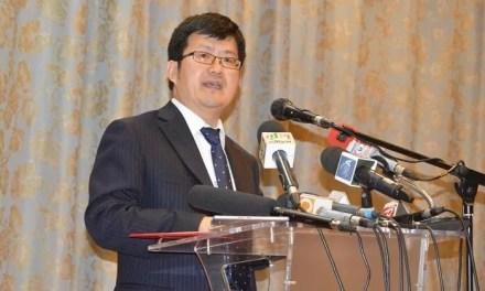«Le peuple chinois, plus que jamais solidaire avec le peuple burkinabè»