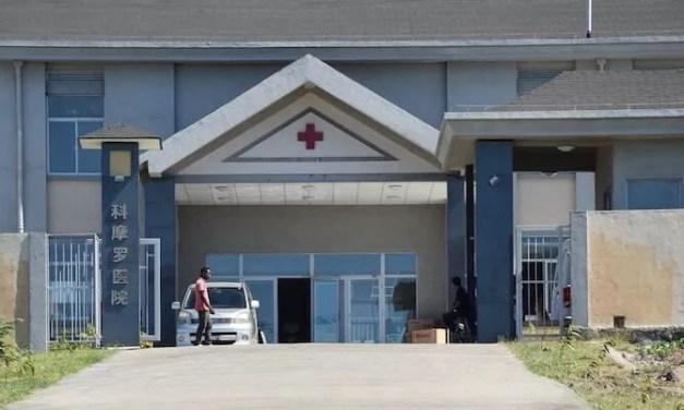 L'hôpital d'Anjouan neuf mais sans personnel