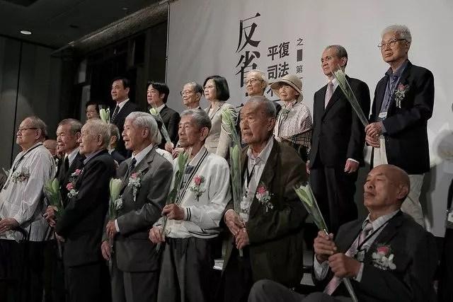 1 270 victimes de la Terreur blanche réhabilitées à Taïwan