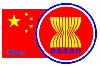 La Chine et l'ASEAN renforcent leurs relations