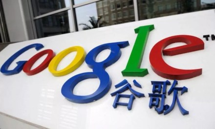 Vers la fin du projet Dragonfly de Google en Chine