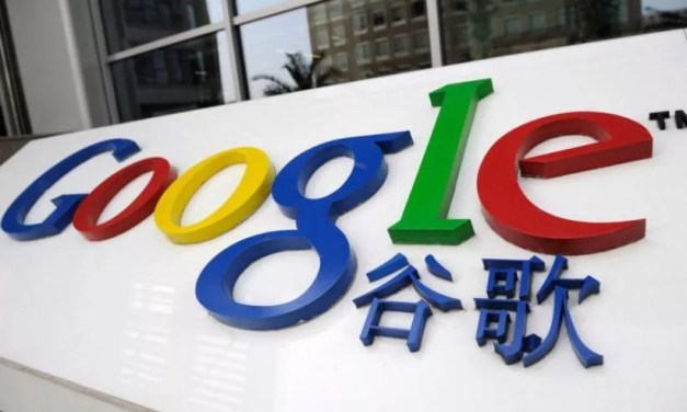 Google rompt ses relations avec Huawei