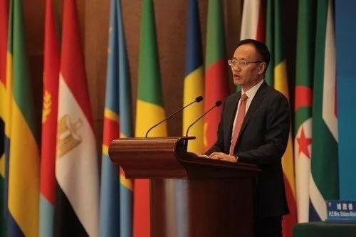 Discours d'ouverture du 7ème Forum Chine-Afrique des Think Tanks 2018