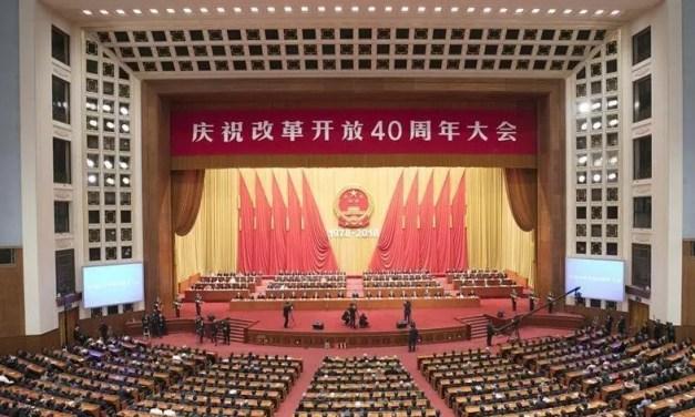 40 ans de mise en œuvre de «la politique de la réforme et de l'ouverture»