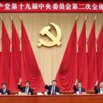 La direction du PCC veut éduquer ses membres