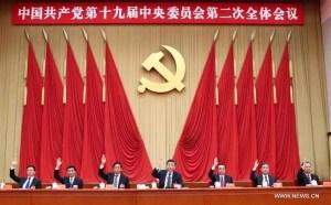 Le Parti Communiste Chinois au cœur de la coopération multipartite en Chine: 1921-2021 - Chine Magazine