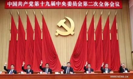 Le Comité central du PCC