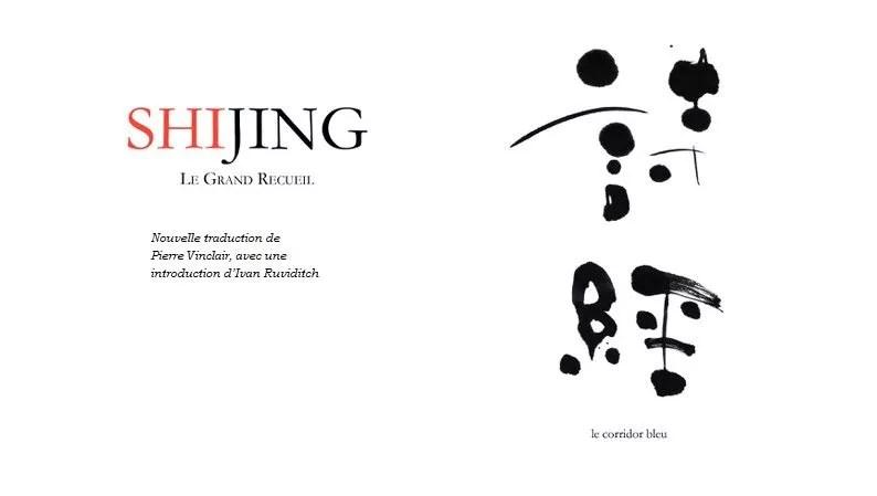 Nouvelle parution du Shijing