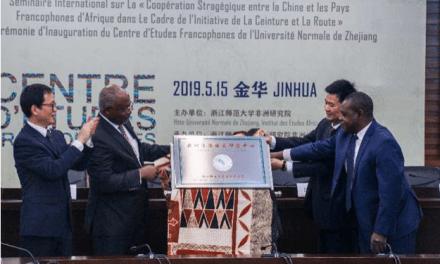 Un nouvel instrument de la coopération sino-africaine : «Centre d'études des pays francophones d'Afrique»