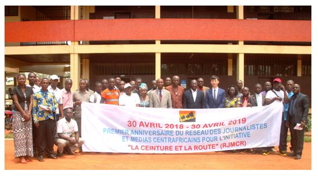 Le réseau des journalistes et médias centrafricains pour la BRI a un an