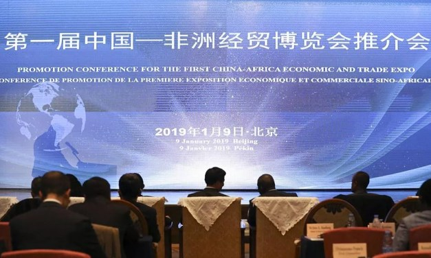 Le Hunan attend l'ouverture de l'Exposition économique et commerciale sino-africaine