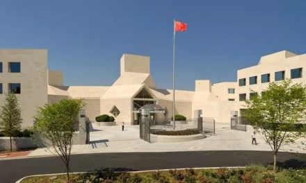 L'ambassade de Chine aux Etats-Unis bloquée par Twitter