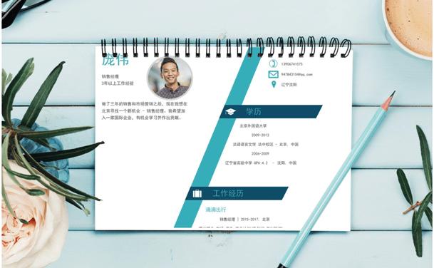 TOP 15 des idées pour un CV qui se démarque
