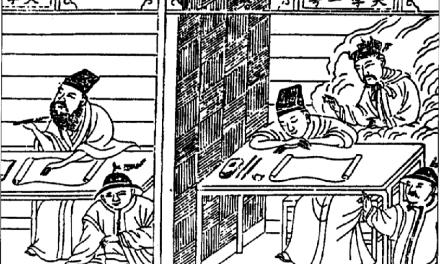 Abolition du système des examens impériaux
