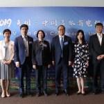 Les émissions de Jilin TV vont être diffusées au Royaume-Uni