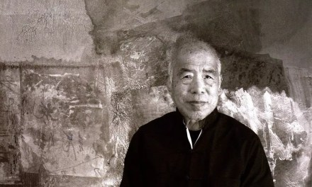 Fong Chung-Ray, «Les sillages du temps»