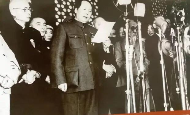 La  République Populaire de Chine a 70 ans : «Guo Qing Kuai Lè»