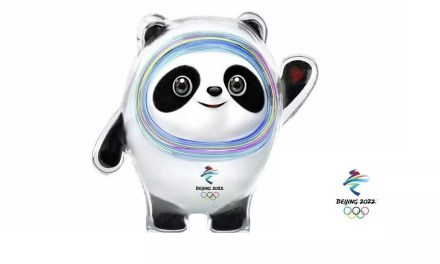 JO 2022: présentation de la mascotte des Jeux d'hiver de Beijing