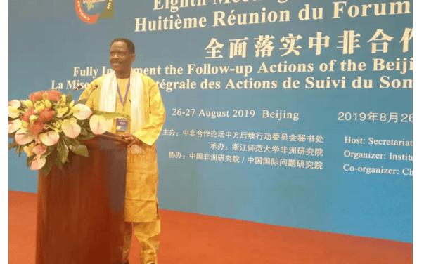 Yoro Diallo présent à la 8ème session du forum Chine-Afrique des think-tanks