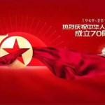 70ème ans de la Chine : Pékin entre célébrations et interrogations