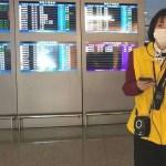 Coronavirus: Tsai Ing-wen suspend les préparatifs de la cérémonie d'investiture