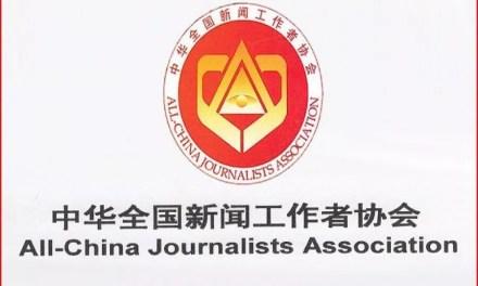 L'association des journalistes de Chine dénonce le gouvernement américain