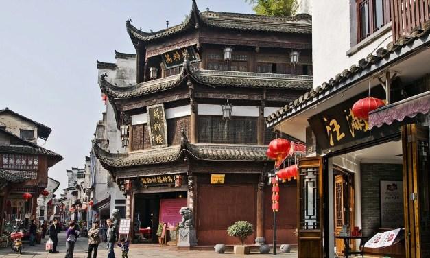 Un ancien village de l'Anhui, encore méconnu du grand public.