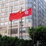 La Chine s'oppose à un projet de loi américain sur Hong Kong