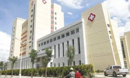 Le Tibet lance son premier laboratoire «intelligent»