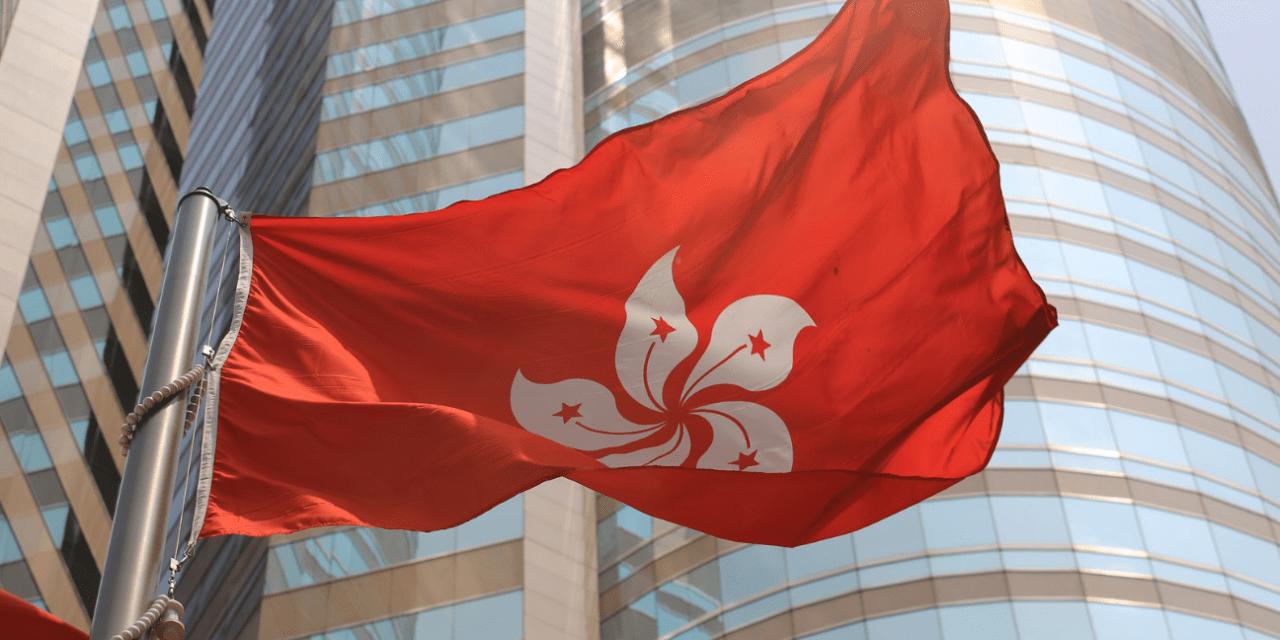Hong Kong : arrestations contestées de pro-démocratie