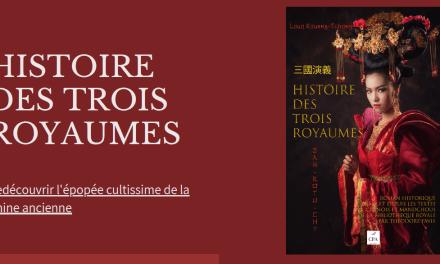 Histoire des Trois Royaumes, traduit par Théodore Pavie