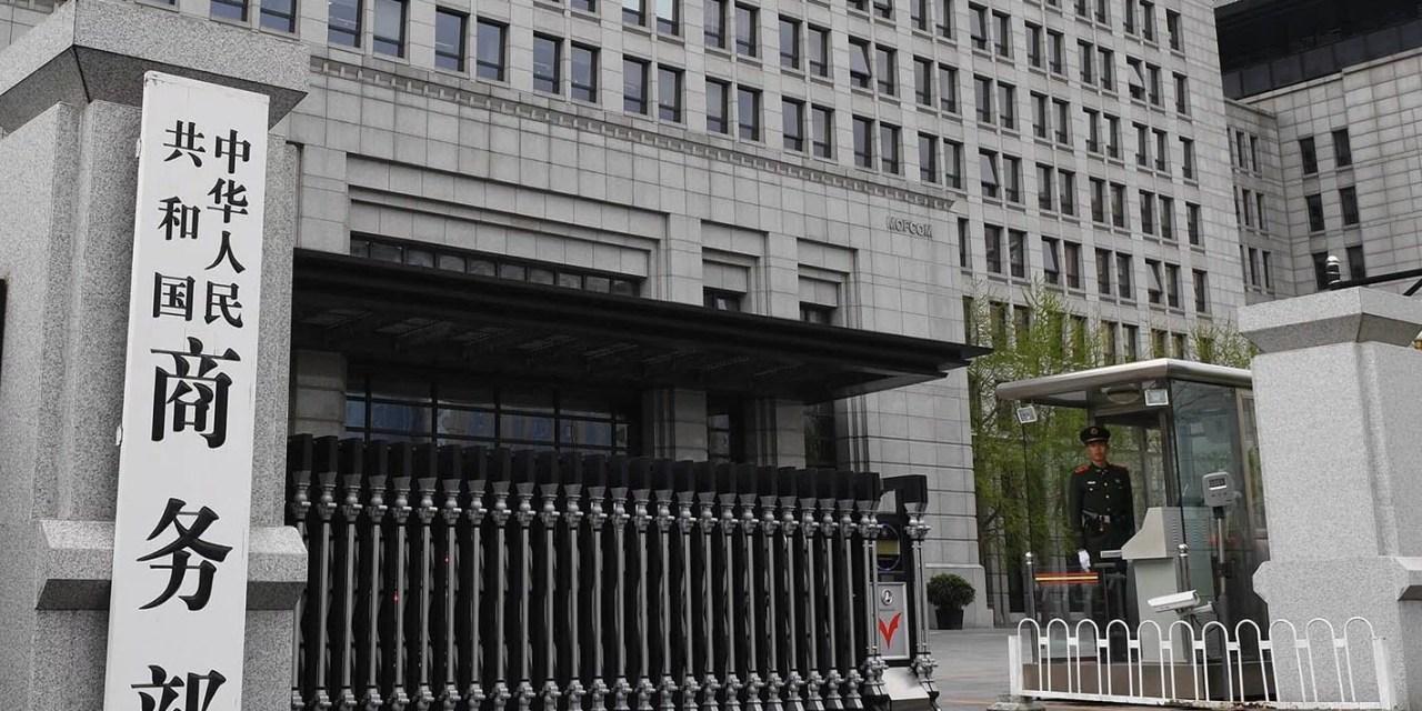 La Chine demande officiellement à adhérer au CPTPP