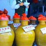 L'alcool «baijiu» chinois est maintenant un nom anglais officiel