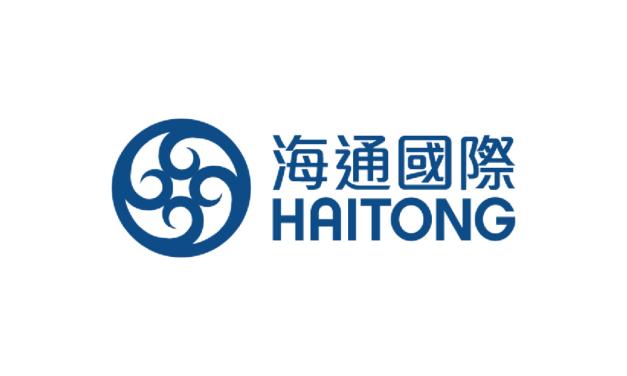 Haitong International annonce son objectif de neutralité carbone