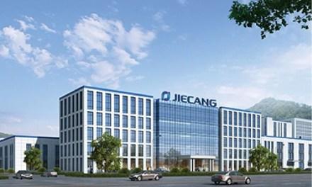 JIECANG  devient une «Future Factory» de Chine