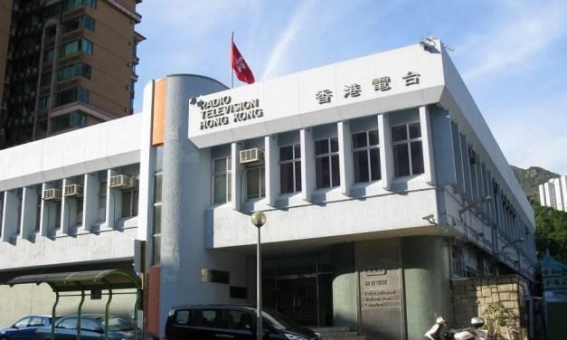 Hong Kong va réformer sa télévision publique