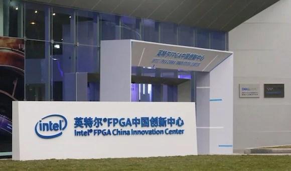 Intel Chine en pleine tourmente pour des propos sexistes