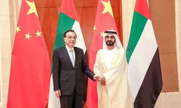 Stratégie globale mise en place entre la Chine et les Émirats arabes unis