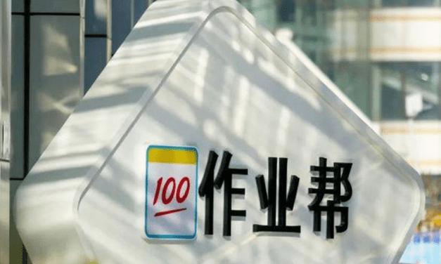 Zuoyebang figure dans la liste des dix technologies révolutionnaires du MIT