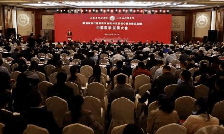 La Chine présente ses plus grandes réalisations médicales du siècle