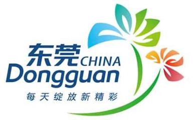 La ville chinoise de Dongguan organise un concours européen de dessin pour les 12-18 ans