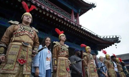 Le Shaanxi  lance le «Meet Your Shaanxi Dream, Traveling in Shaanxi»