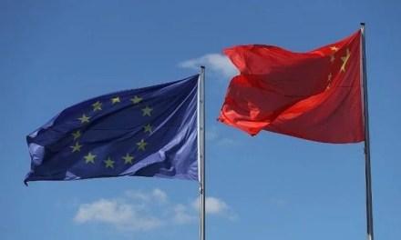 Le lancement de la Cité de l'innovation des entreprises européennes de Nanjing