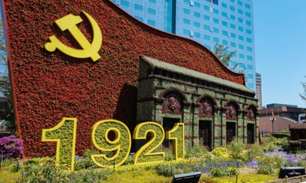 Les célébrations du centenaire du PCC vont bon train dans toute la Chine