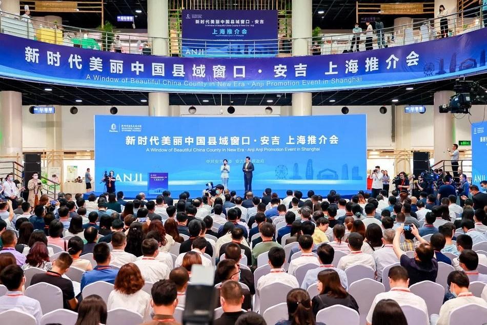 Le comté d'Anji au Zhejiang accroît son attractivité grâce au  développement vert